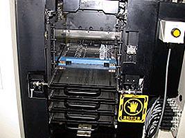 ISM2540-3